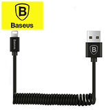 BASEUS Elastic Lightning Cable